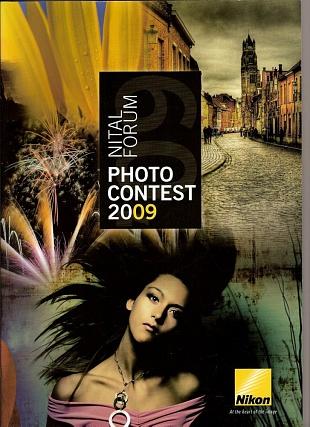 Nikon Contest 2009